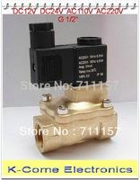1/2'' Guide Solenoid Valves Brass N/C Water Air Oil Solenoid Valves 2V130-15 Pneumatic Valve 12v 24v 110v 220v