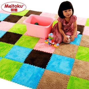 5-29 Middlebury magic cube plush mats doormat wincey foam puzzle mats Free Shipping