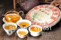 Pu'er tea OLD spike trees 2002 YEAR  Yi Wu Green tea trees pure material dry warehouse free shipping