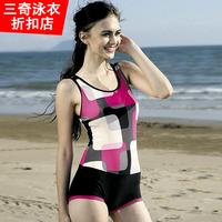 Women one piece swimwear female hot spring swimwear plus size 7068 women's