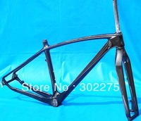 "FR-216 29ER frame - Full carbon Mountain Bike MTB 29"" Wheel  BSA frame with fork  17"", 19"""