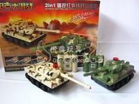 Electric remote control car infrared tank model vocalization 2 0336