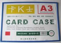 A3 Magnetic Protective Card Case, 44cm * 31cm PVC Plastic picture case Wholesale