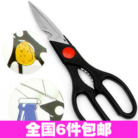 Free shipping Multifunctional kitchen scissors, bottle opener