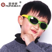 Child sunglasses polarized sunglasses glasses sunglasses sun glasses elastic memory