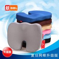 Breathable mesh memory cotton memory foam car nice bottom cushion mats chair cushion sofa cushion