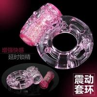 Crystal Vibration Delay Ring crystal vibration ring men's thimbler fun crystal vibration sets