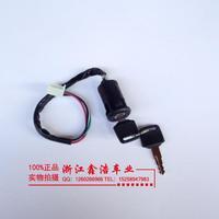 Small proud atv monkey car apollo off-road vehicles motorcycle ignition switch key  5PCS/SET