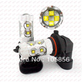 Free Shipping 2PCS/Lot  High power 9005 60w CREE H4/H7/H8/H9/H11/H10/H16/9004/9005/9006/9007/P13 foglight Car LED light