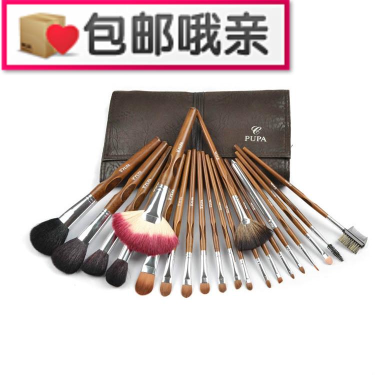 4 pupa cosmetic brush set 21 quality professional cosmetic brush set cosmetic tools(China (Mainland))