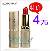 Deep wet lip balm lipstick moisturizing 3.8g moisturizing repair the downplaying