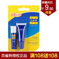 Lip balm 5g limoux lip gel nourishing moisturizing 8g nude color