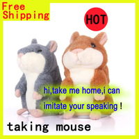 4pcs retail package Free shipping imitate talking hamster Animal toy,best holiday gift toys for children,with showing video link