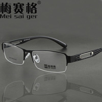 Glasses male box eyeglasses frame titanium alloy glasses frame myopia lens