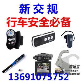 Car vacuum cleaner car portable vacuum cleaner bluetooth earphones driving recorder gift