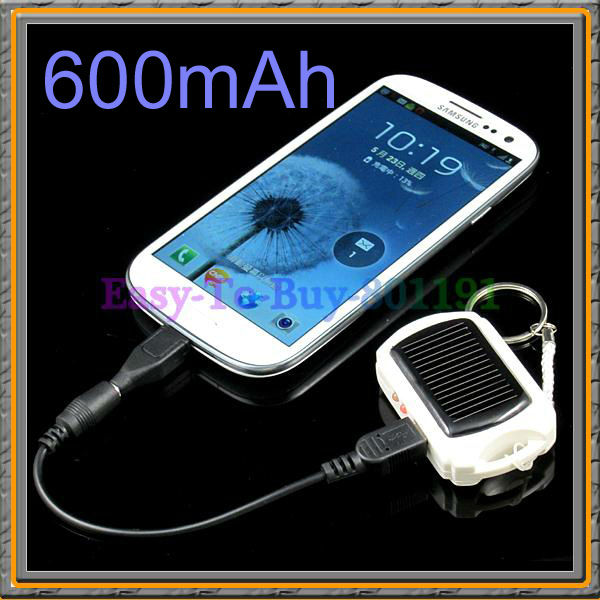 Mini Size 600Mah Battery Portable Solar Panel Charger with LED Torch Keychain Ring(China (Mainland))