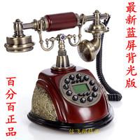 Resin telephone antique telephone fashion vintage resin belt caller id