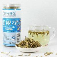 2013, Superfine honeysuckle tea, Dried wild honeysuckle, Free shipping