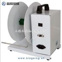 Label Rewinders - Automatic Label Rewinder KS-R7 Free shipping by DHL/Fedex (door to door service)