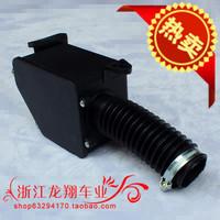 Atv atv accessories gy6 dow atv air filter 150cc