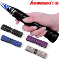 10 KAWASAKI joistjoist overwraps network-well badminton sweat absorbing belt b12