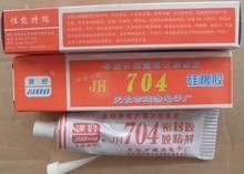 liquid silicone gel promotion