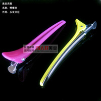 Diy small tools duckbill clip clip hair style folder maker