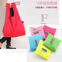 Eco-friendly Japan BAGGU square pocket shopping bag reusable folding handle Bags