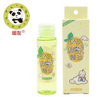 Baby mosquito repellent oil repellent mosquito repellent liquid mosquito water mosquito repellent 30ml replenisher
