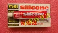 Silicon rubber organic rtv-905 glue vulcanized silicone rubber electromagnetic furnace glue organic rtv-905 glue