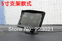5 inch 800*480 HD car monitor 5 inch 2 AV IN TFT LCD monitor TFT LCD MONITOR display