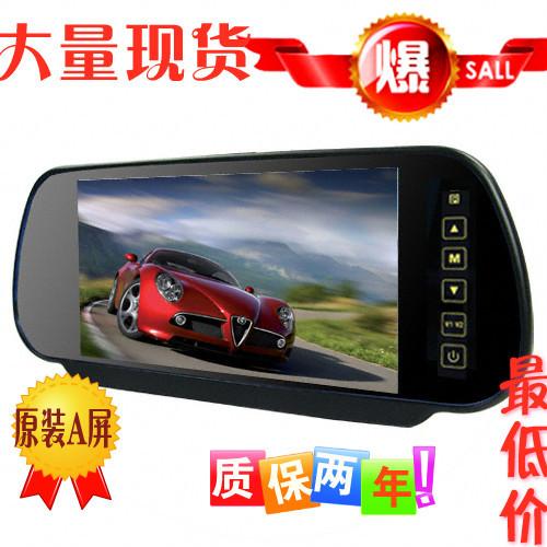 7 car reversing rear view mirror display car small tv reversing dvd 2 video input(China (Mainland))