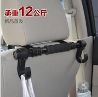 Car multi purpose car vehicle glove car coat hanger long design black
