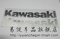 Kawasaki applique motorcycle applique kawasaki fuel tank applique fuel tank a pair of