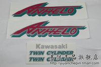 Car refires KAWASAKI kle250 coincidentally applique
