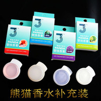 Auto supplies car perfume mounted replace car supplies refill balm air freshener