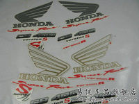 92 - 98 general cb400 coincidentally applique car stickers set