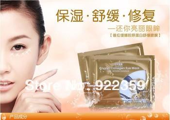 Free Shipping PILATEN 28days Collagen eye mask set,anti-aging,anti-puffiness,anti wrinkle moisture ,100pcs / lot