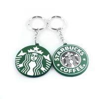 Free shipping (3pcs/lot) Starbucks Mermaid Logo silicone  Keychain fashion key chain