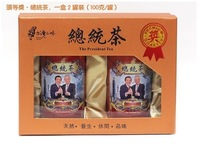 Taiwanese President Ma Ying Wu Den-yih recommend Lishan tea premium quality tea leaves to send him more face