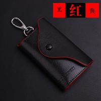 Key wallet male cowhide large capacity key bag car key wallet key wallet color block male
