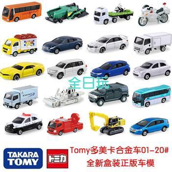 Freeshipping Tomy alloy car dume card sedan sports car transport vehicle engineering car 1 - 20 boxed cars