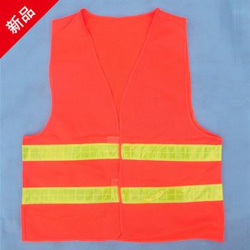 2013 new fashion Reflective clothing vest high visibility vests jacket life vest printing  free shipping