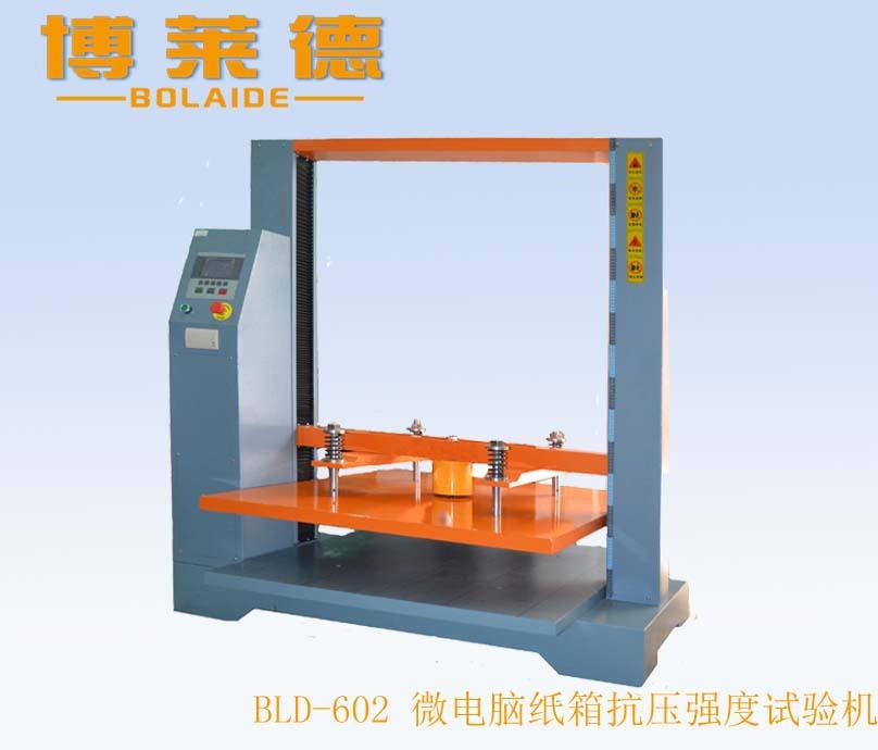 BLD-602 Packaging Testing Equipment(China (Mainland))