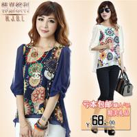 2013 summer plus size plus size print chiffon shirt loose mm plus size clothing top