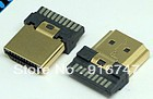 HDMI-G-1901 HDMI welding wire type male gold-plated plug