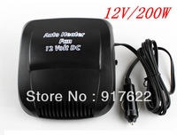 12V 200W Car Auto Vehicle Portable Ceramic Heater Heating Cooling Fan Defroster Black Free Shipping