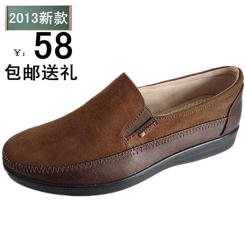 algodão- feita pequim sapatos masculinos sapatos único primavera e outono idosos low-top respirável sapatos casuais sapatos diariamente(China (Mainland))