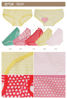 Japan and South Korea cute new girl underwear breathable cotton briefs