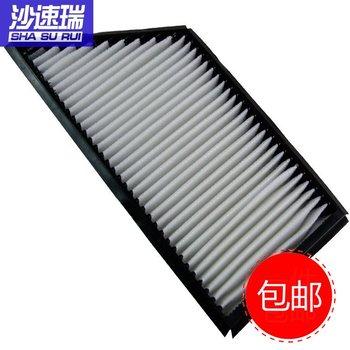 Sand pulchritudinous 206 207 307 408 c2 citroen triumph air conditioner filter bombards cleaner filter  car air condition filter